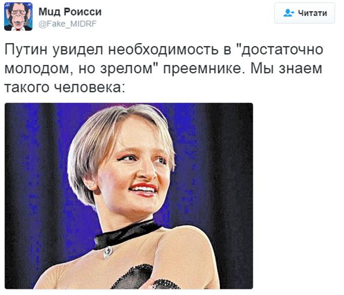 Путін зробив заяву про майбутнього президента Росії: соцмережі збуджені (1)
