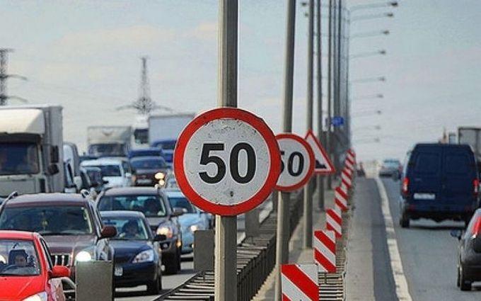 С 2018 года в Украине ограничат скорость движения в населенных пунктах