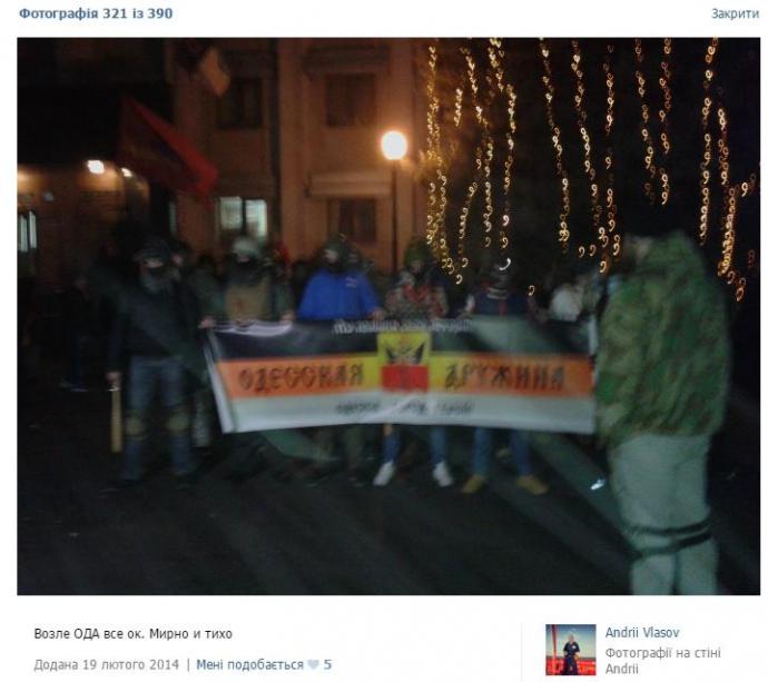 Новий сепаратистський скандал навколо поліцейського розгорається в Одесі: опубліковані фото (1)
