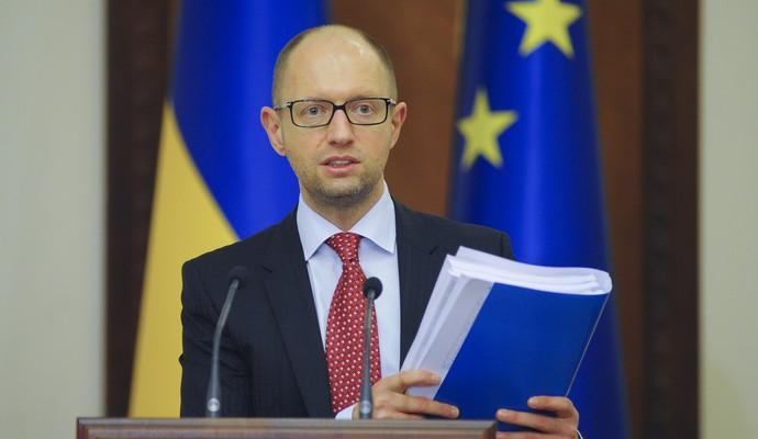 В Раду внесено постановление об отставке Яценюка, - СМИ