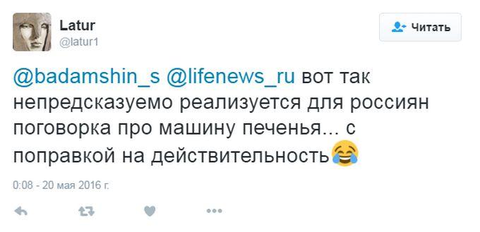 Розсипав фалоімітатори: мережу підірвало відео з центру Москви (2)