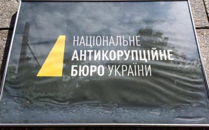 Зіткнення в центрі Києва: НАБУ після ГПУ озвучило свою версію
