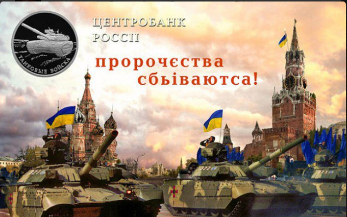 В России снова оконфузились с украинским оружием: опубликованы фото (2)