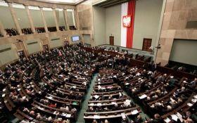 """У Польщі прийняли закон проти """"бандерівської ідеології"""""""