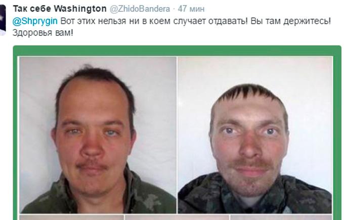 Фотожаби на депортацію російських фанатів із Франції підірвали соцмережі (12)