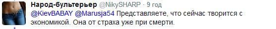 Спасайся, кто может: Савченко снова ухитрилась развеселить соцсети (4)