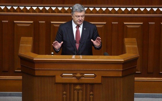 Ежегодное послание президента Украины Петра Порошенко к Верховной Раде: онлайн-трансляция