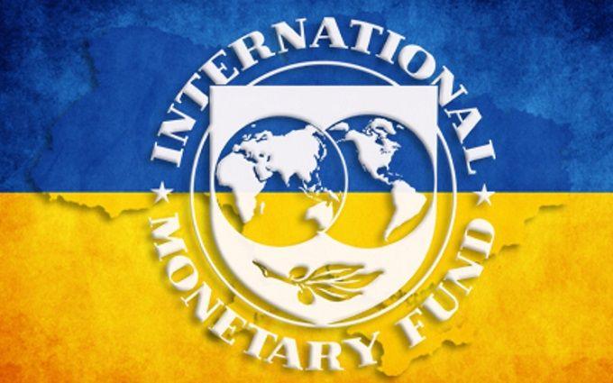 Гроші МВФ для України - The Financial Times попередила, що не все так просто