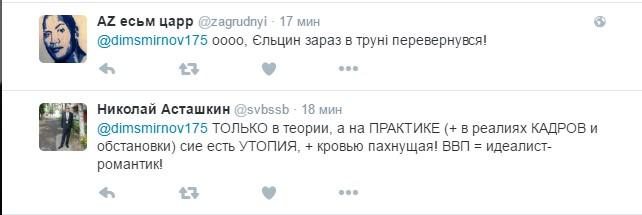 Соцмережі підірвала заява Путіна про розвал СРСР (1)