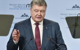 """Упадок и руины: Порошенко рассказал о """"русском мире"""" на Мюнхенской конференции"""