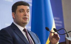 Гройсман заявил, что в следующие три года Украину ждет экономический прорыв
