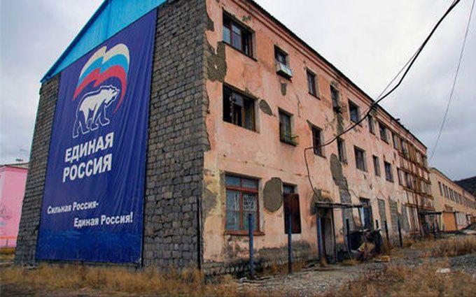 России напророчили депрессию и другие серьезные проблемы