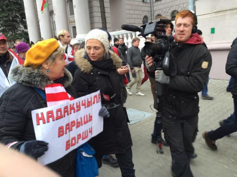 Прихильники ігнорування президентських виборів у Білорусі збираються на площі Свободи (7 фото) (3)