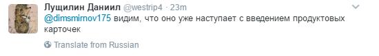 Ему бы фантастику писать: сеть веселится из-за новых обещаний Путина, появилось видео (2)