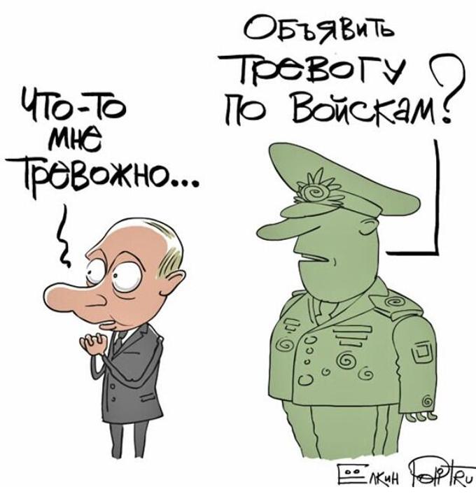 Відомий карикатурист висміяв тривожного Путіна (1)