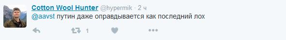 Туманна заява Путіна про хакерів і США розбурхала соцмережі (1)