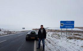 Британец покорил украинские Карпаты на Lamborghini: появились фото и видео