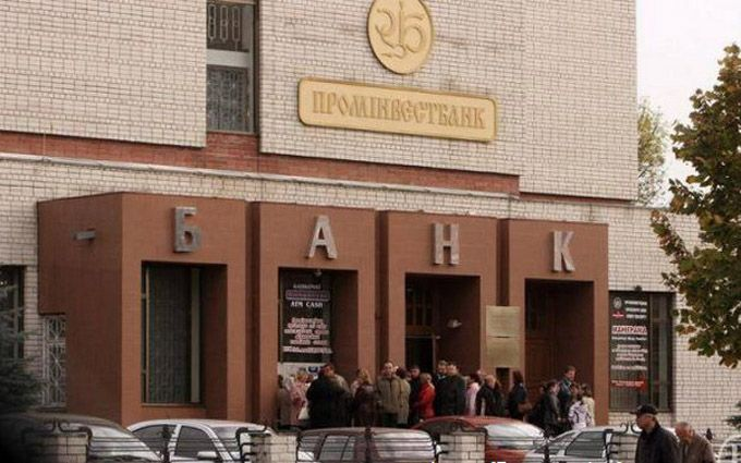 НБУ получил заявки напокупку украинской «дочки» ВЭБа от 2-х жителей государства Украины