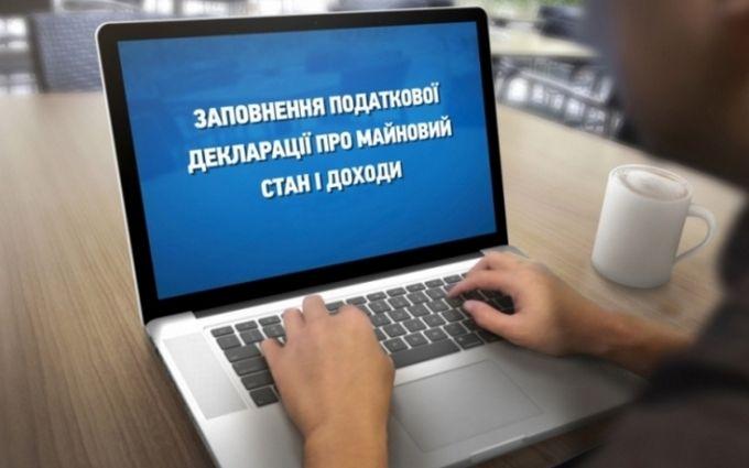 В Україні прийнято гучне рішення про систему е-декларування