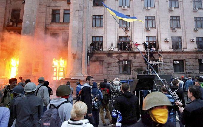 Трагедія 2 травня в Одесі: слідство зробило гучну заяву