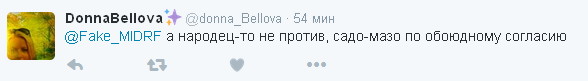 """Вірною дорогою йдете: соцмережі насмішив """"несподіваний"""" результат виборів в Росії (6)"""