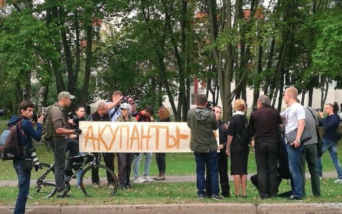 У Мінську Росію прямо назвали окупантом: опубліковано фото