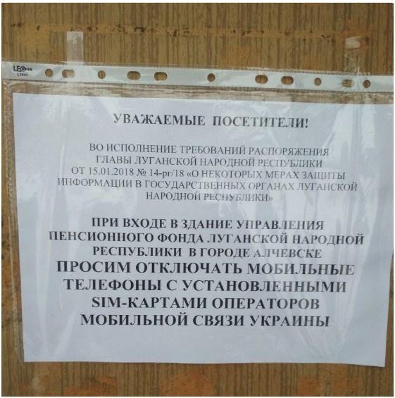 """Жителей """"ЛНР"""" разозлил новый скандальный запрет (1)"""