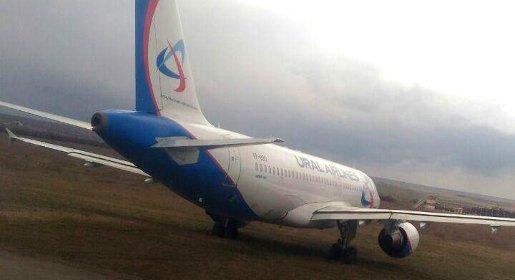 В оккупированном Крыму едва не случилась авиакатастрофа: появились фото и детали (1)