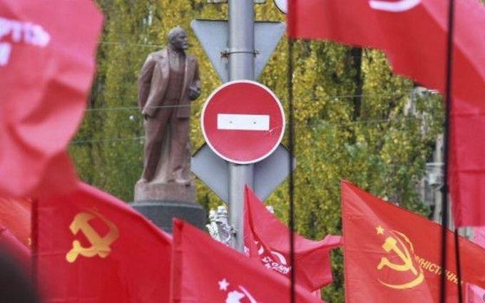 Декомунізацію в Україні пояснили на прикладі смішної фотожаби