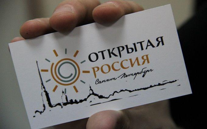 ВГенпрокуратуре признали «Открытую Россию» нежелательной организацией
