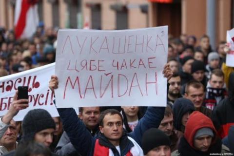 У Мінську напередодні президентських виборів опозиціонери вийшли на мітинг (4 фото) (4)