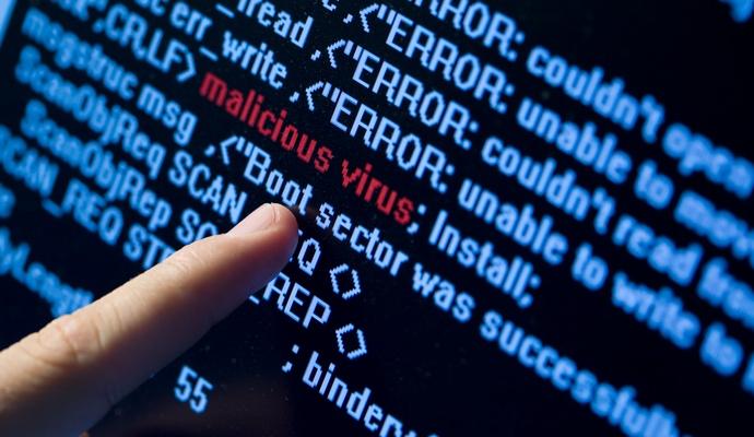 СБУ обвинила спецслужбы РФ в проведении кибератак на важные объекты инфраструктуры Украины