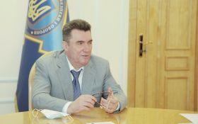 Існує ймовірність - в РНБО закликали українців готуватися