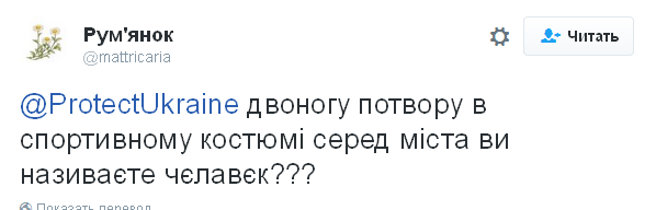 Вбивство Шеремета: соцмережі обурили пропагандисти Путіна на місці трагедії (7)