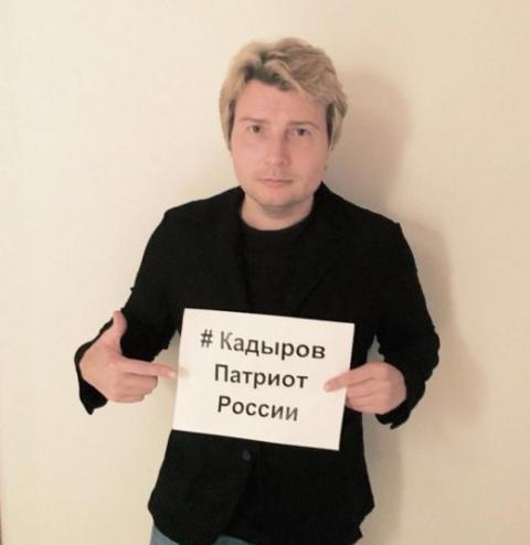 Акунин раскритиковал Баскова и Бондарчука за поддержку Кадырова (1)