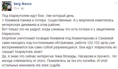 На Донбассе очередное обострение боев: появились подробности и видео (2)
