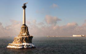 Еще одна страна официально осудила незаконную аннексию Крыма