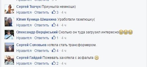 У Києві сталася курйозна ДТП: опубліковані фото (1)