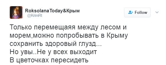 В оккупированном Крыму поставили очень нелепую статую: появилось смешное фото (3)