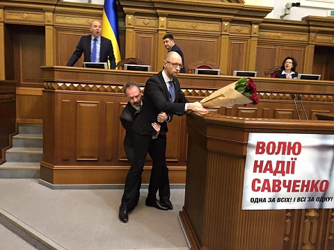 В парламенте подрались депутаты от БПП и Народного фронта