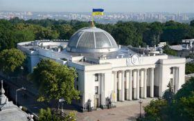У Раді хочуть націоналізувати майно російських компаній