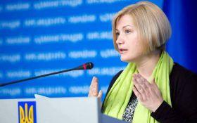 Переговоры по Донбассу: Украина озвучила новые требования