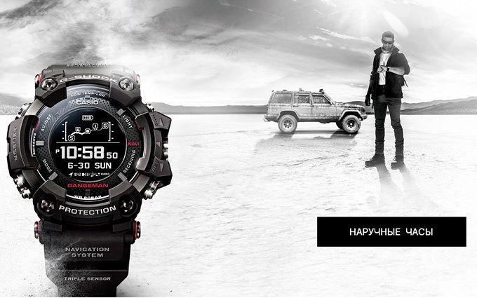 Спортивные часы в ДЕКА — стильные, удобные и функциональные аксессуары для любой ситуации