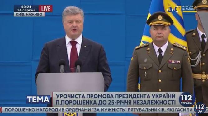 Военный парад в Киеве: полное видео (3)