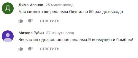 """""""Цвет настроения черный"""": Киркоров и Крид шокировали сеть новым клипом (3)"""