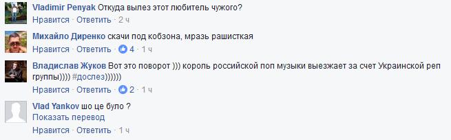 Любитель чужого: Кіркоров обурив соцмережу танцями під хіт українського гурту, з'явилося відео (1)