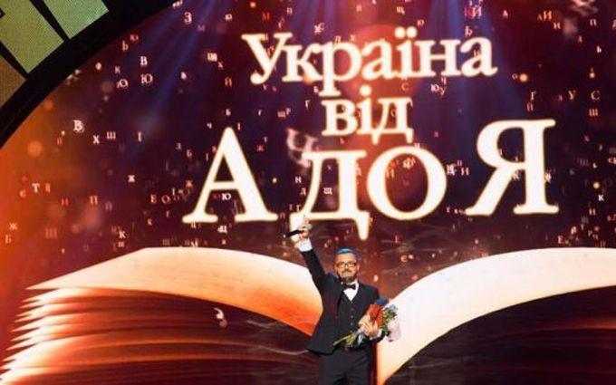 """Новий скандал довкола """"Інтера"""": телеканал вирізав патріотичні слова співака"""