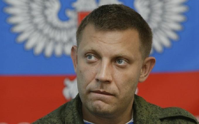 Главарь ДНР пугает всех наступлением Украины: опубликовано видео