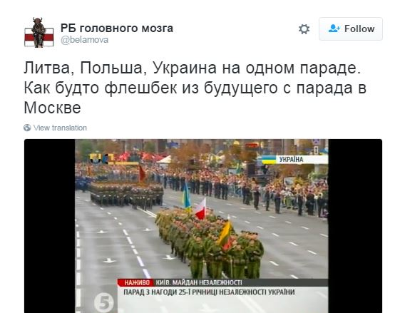 Сльози гордості: соцмережі закипіли захопленими відгуками про парад у Києві (2)