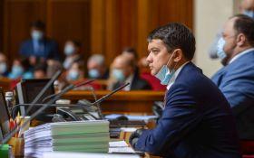 В Раде поразили заявлением о зарплатах нардепов - в чем дело